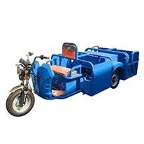 WJS-QY3四桶电动清运车