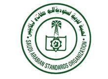 沙特进口新规,这些产品必须在11月15日之前完成清关!
