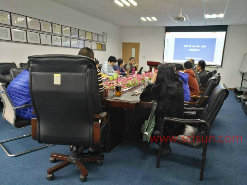 2017年ISO三体系培训