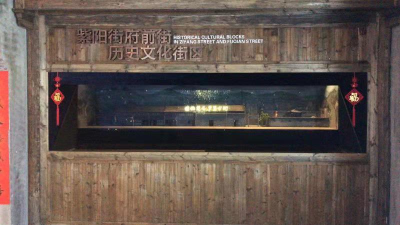 浙江临海城市规划展览馆