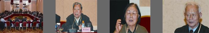 清洁煤技术示范和推广项目研讨会