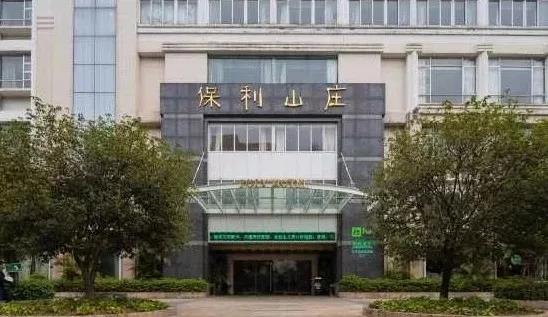 保利集团旗下酒店:单台年省近50万,海尔磁悬浮中央空调是首选