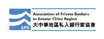 大中华地区私人银行家协会 (APB)