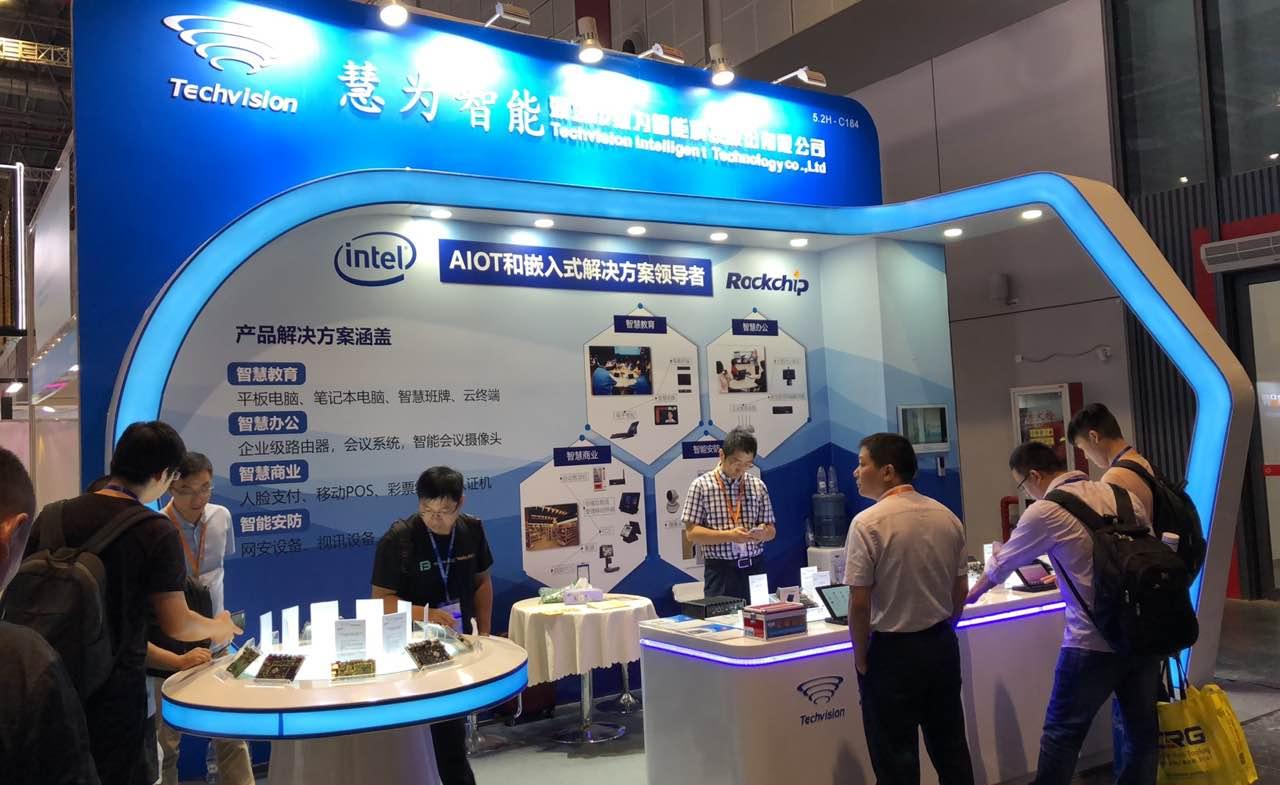 慧为智能—第21届中国国际工业博览会圆满落幕。
