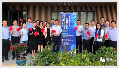 2019年上海市市级医院基建后勤管理精品讲坛-医院球吧网直播网球风控及成果转换