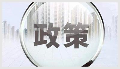 上海市以及各个区球吧网直播网球补贴政策