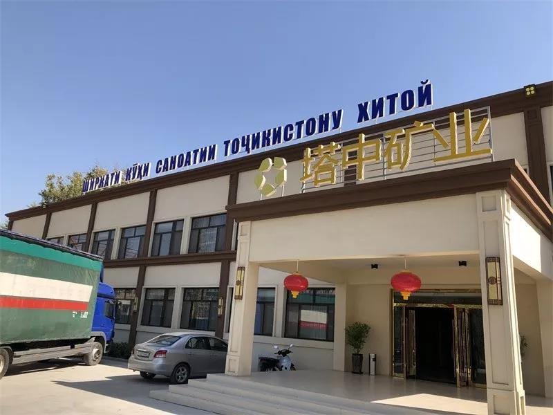 """无限风光在""""珠峰"""" ——西藏珠峰资源股份有限公司旗下塔中矿业有限公司走访实录"""