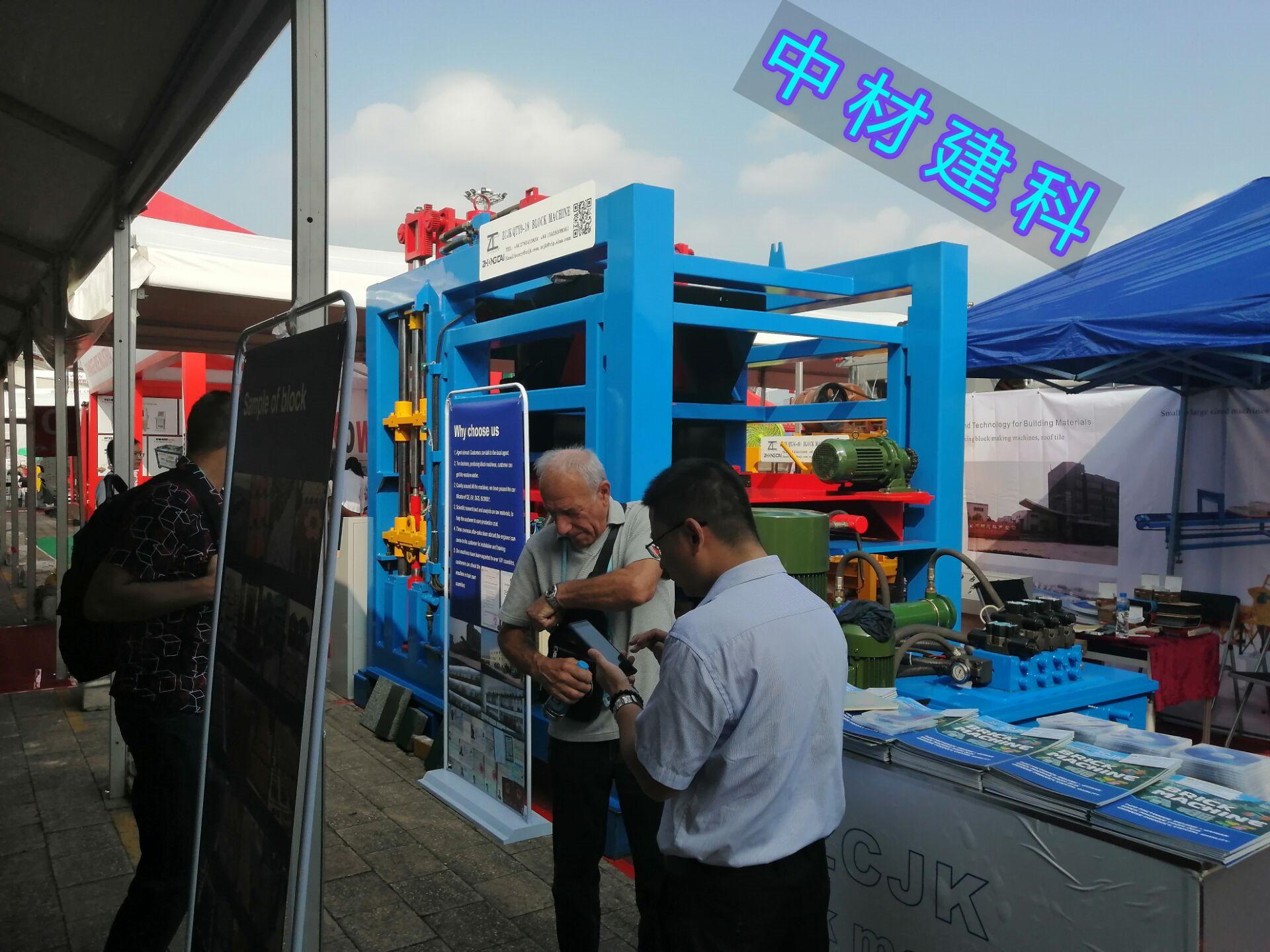 我公司参加第126届中国进出口商品交易会(广交会)