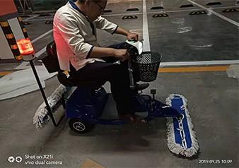 亚新物业茉莉公馆购置尘推车