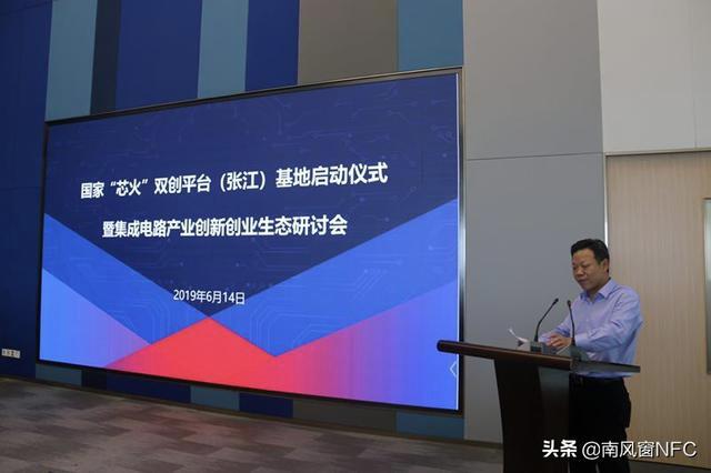"""《上海浦一知识产权成功入驻国家""""芯火""""双创平台,为半导体企业提供专业知识产权服务》"""