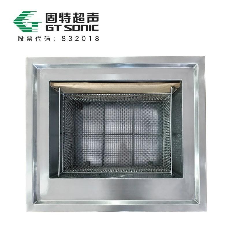 GT SONIC-SD系列 雙頻工業超聲波清洗機