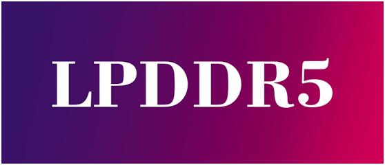 手机运行速度杀手 宏旺半导体带你了解LPDDR4X