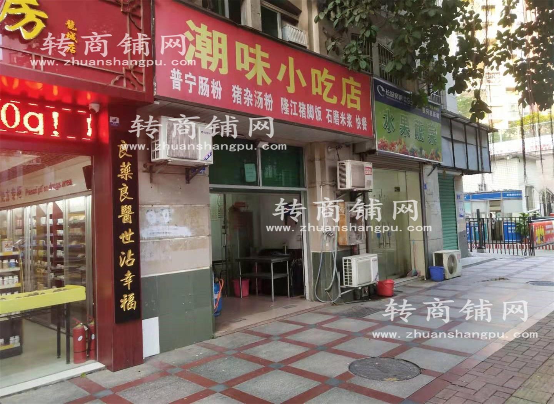 大型小区有稳定客源餐饮店转让