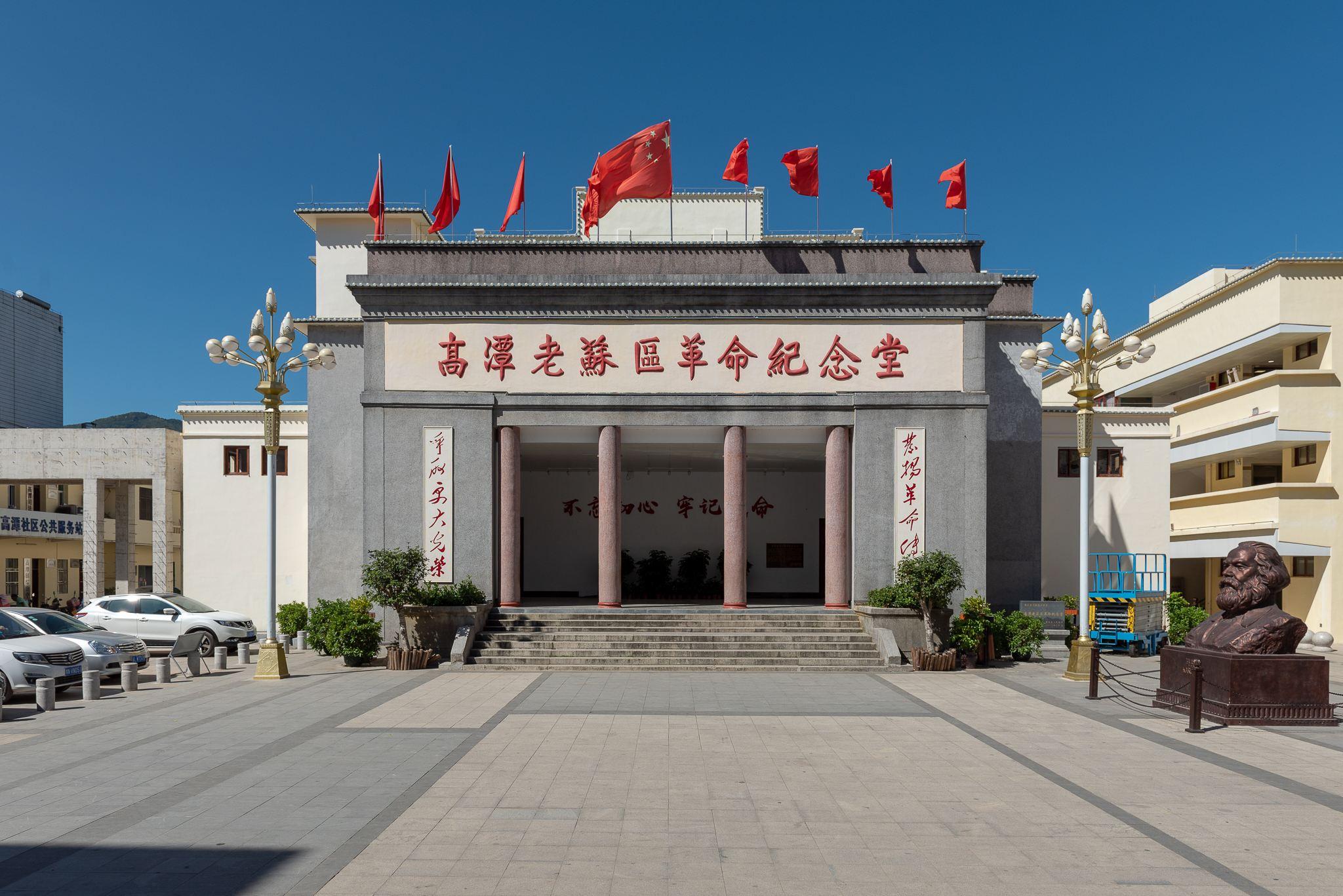 2018年 广东惠州革命老区电气安装项目