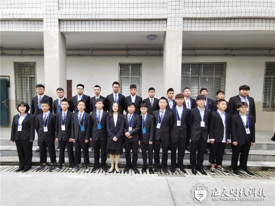 浓墨重彩——襄阳职院ballbet建筑工程BB平台2019级工牌授牌仪式