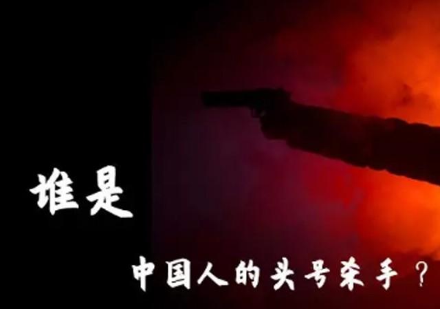 中国人死亡头号杀手丨竟然不是癌症