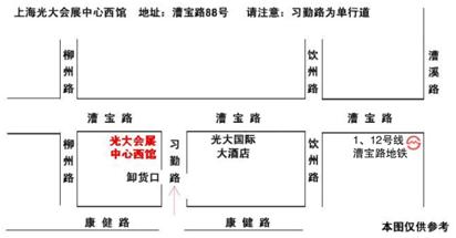 【邀请函】公司参展2019年上海EMC展览会