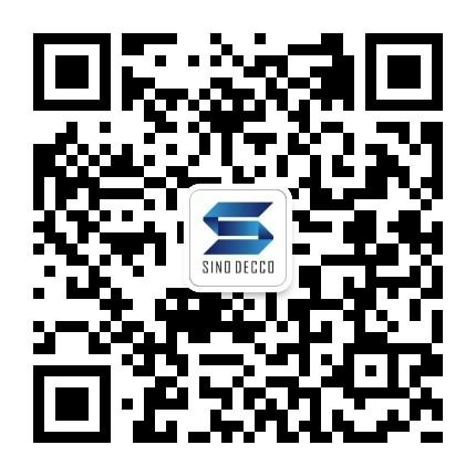 中海怡高建设集团股份有限公司