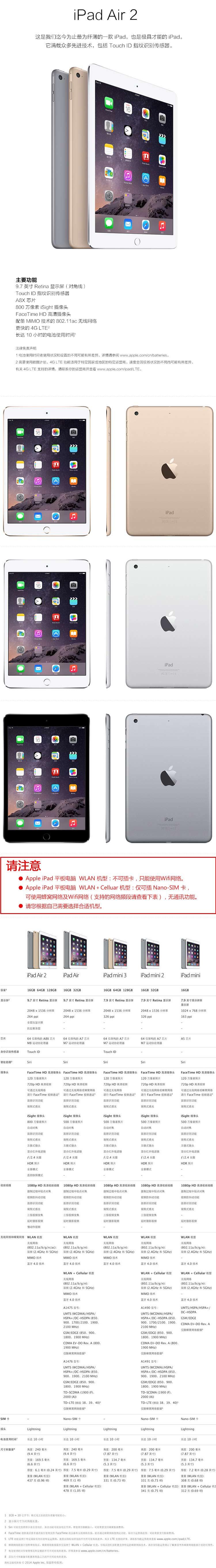 Apple iPad 2代平板电脑 32G wifi