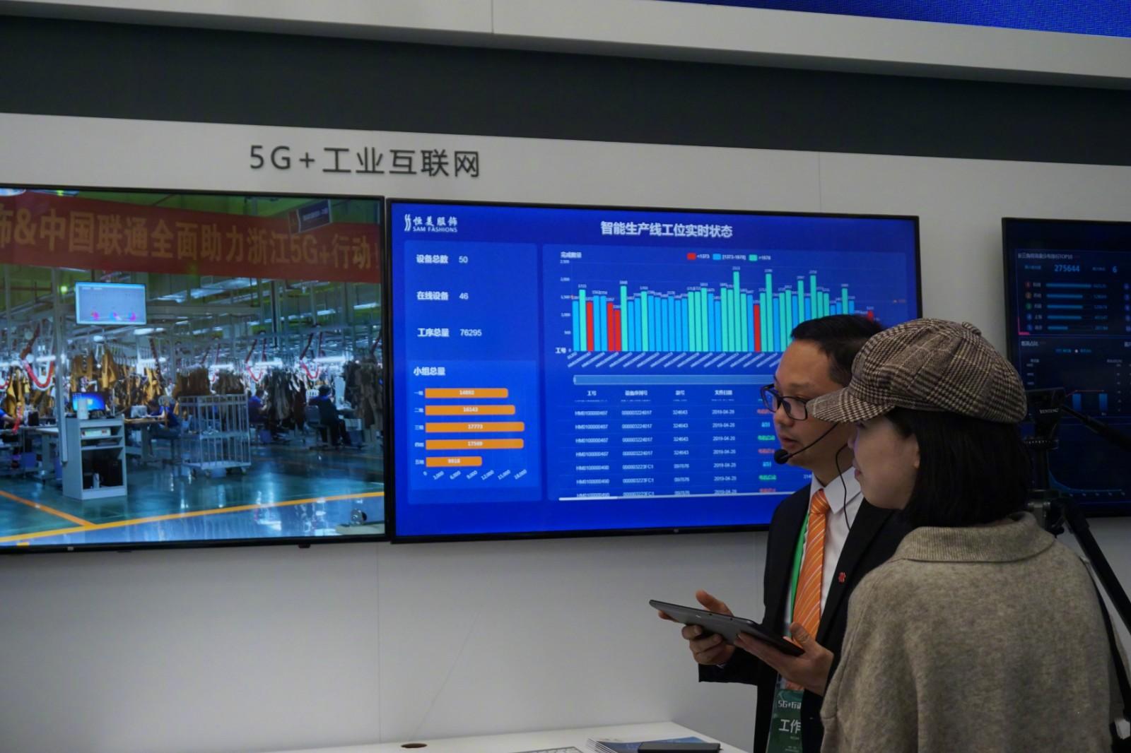 八大5G行业应用场景,犀牛云·解决方案为您解析,拥抱5G时代