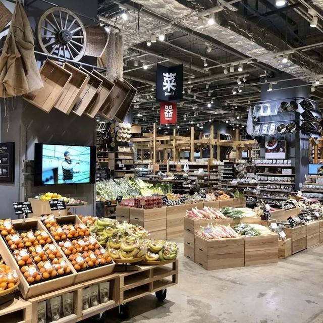 无印良品上海开菜场,日式杂货店也有生鲜超市梦