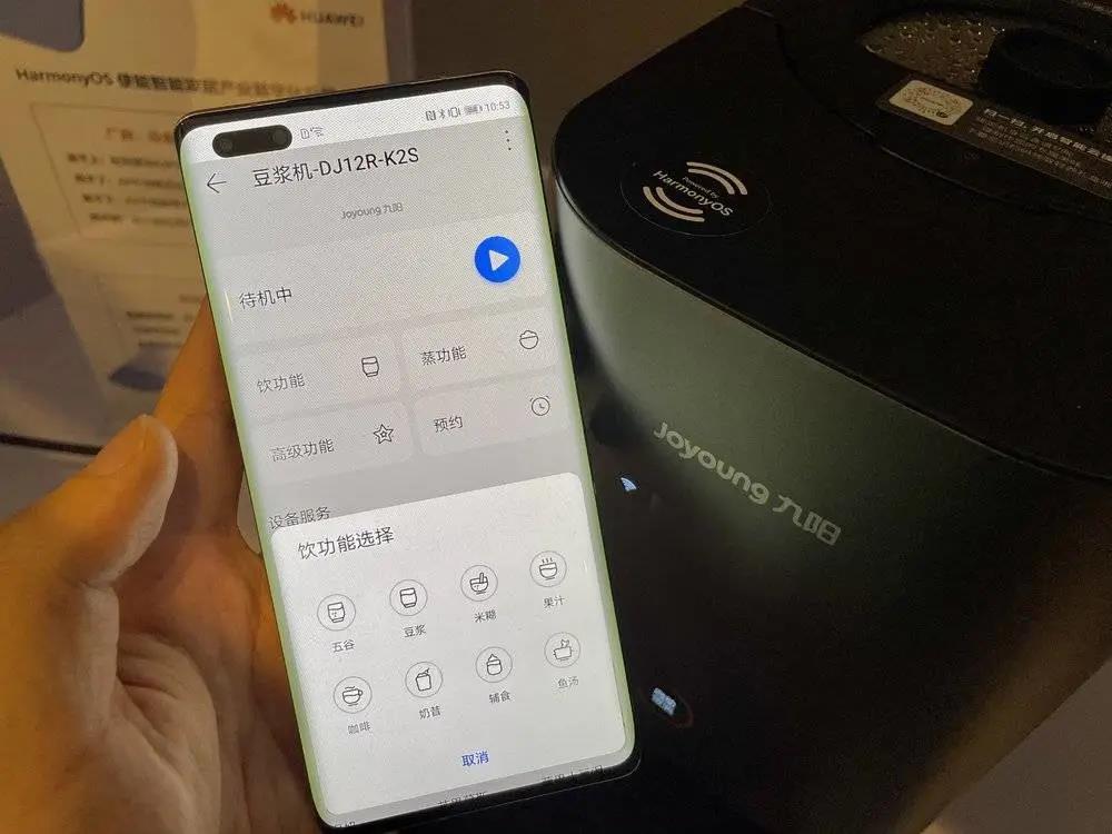 华为鸿蒙发布了手机版,但不是你期待的样子-犀牛云.jpg