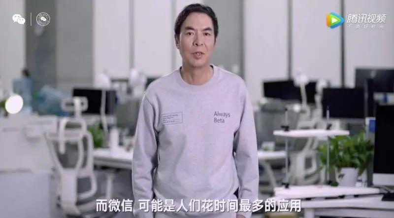 张小龙不再克制?| 2021互联网展望-犀牛云.jpg