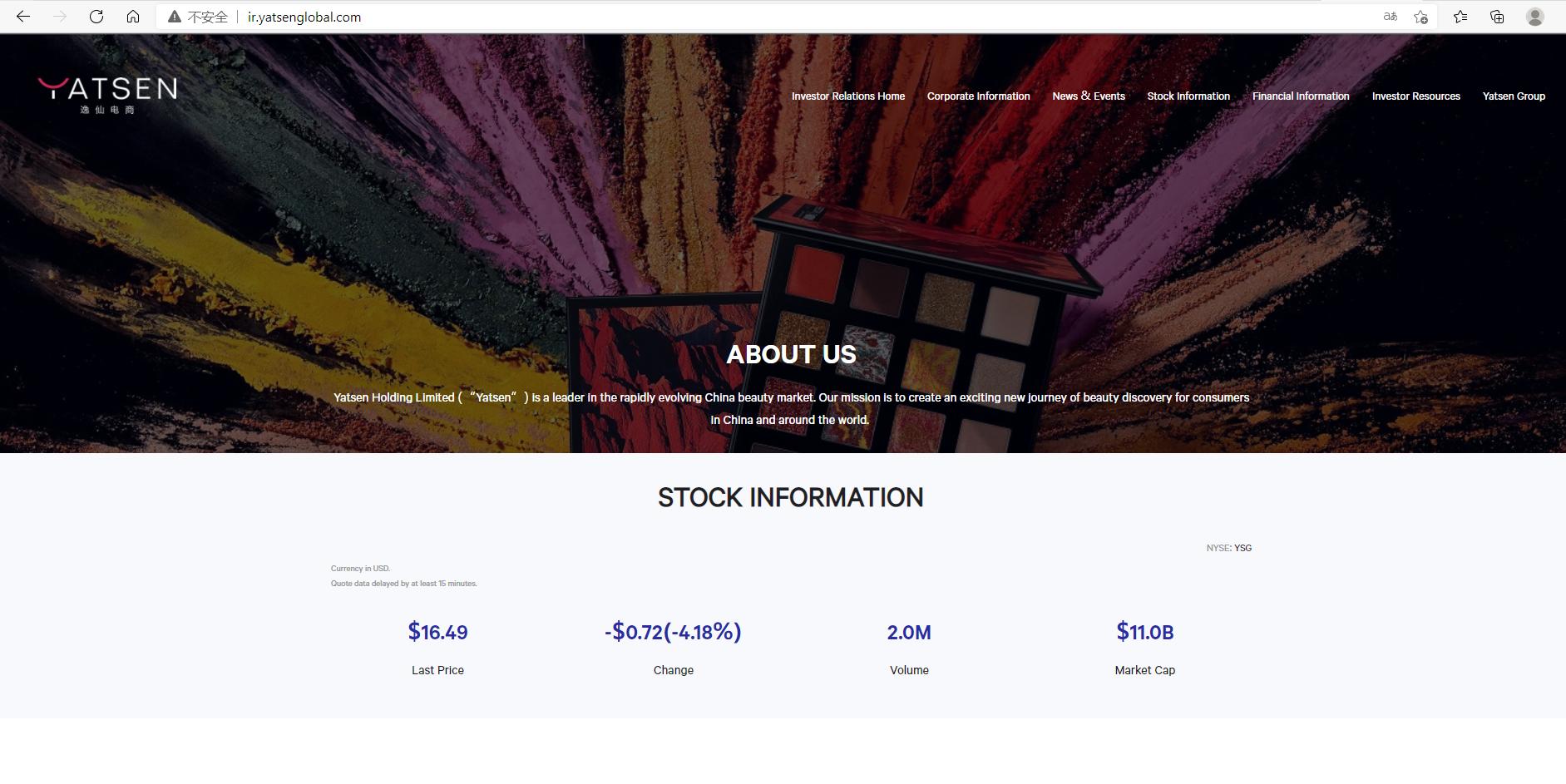犀牛云:完美日记网站设计鉴赏,打造品牌质感的网站!