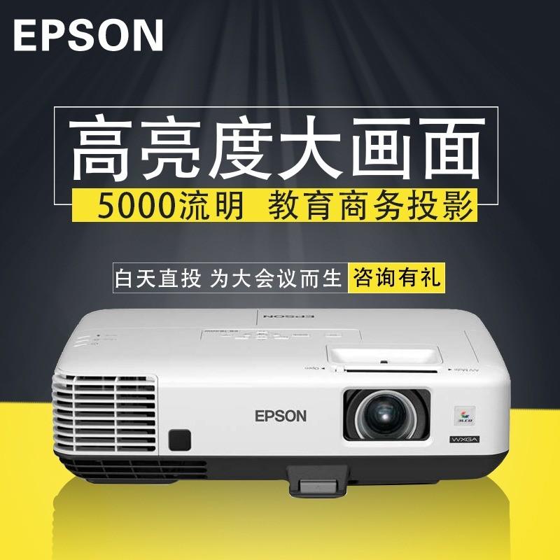 EB-C760X