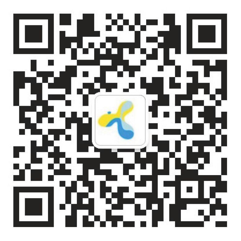 欣博盛品牌产品2021年4月SCI文献引用