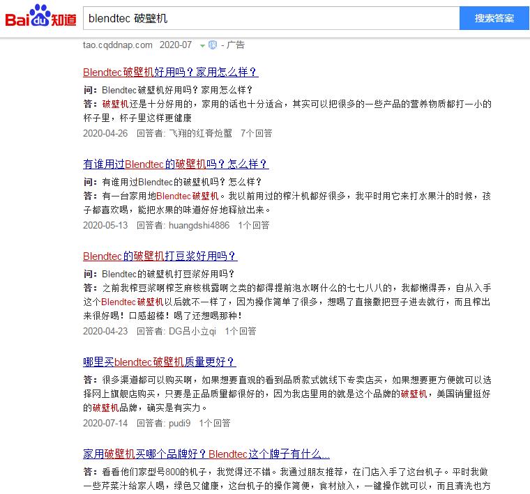 北京欧美佳宴商贸有限公司