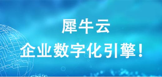 正中集团-科兴科技园官网正式上线,揭晓忙碌神秘的科技中心