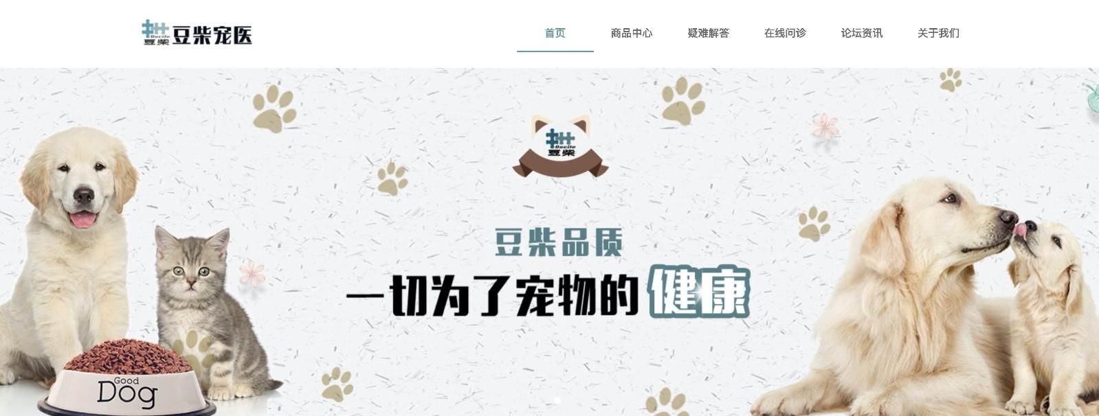 犀牛云-企业数字化引擎