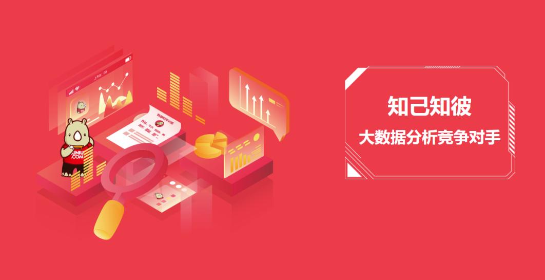 AI +大数据营销,犀牛云口碑系统用数据助力企业口碑营销