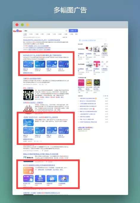 百度搜索结果页悄悄改版,广告位置大调整!-犀牛云