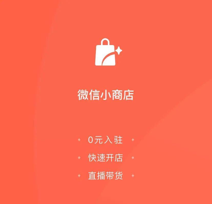 微信加速内循环-犀牛云.jpg