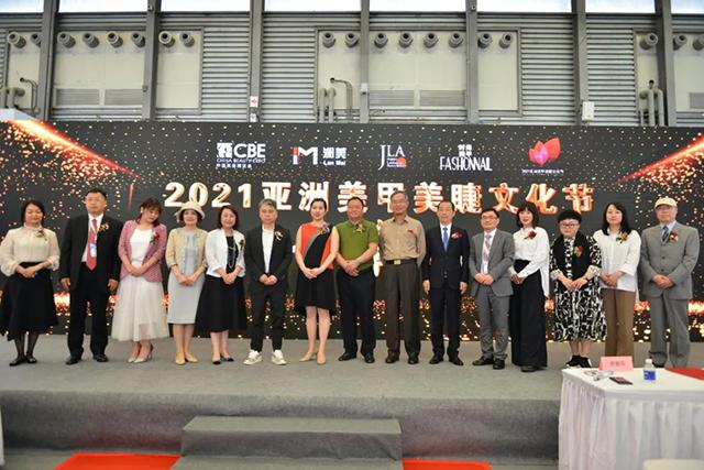 祝賀櫻得飛榮獲2021亞洲美甲美睫半永久大賽行業貢獻獎