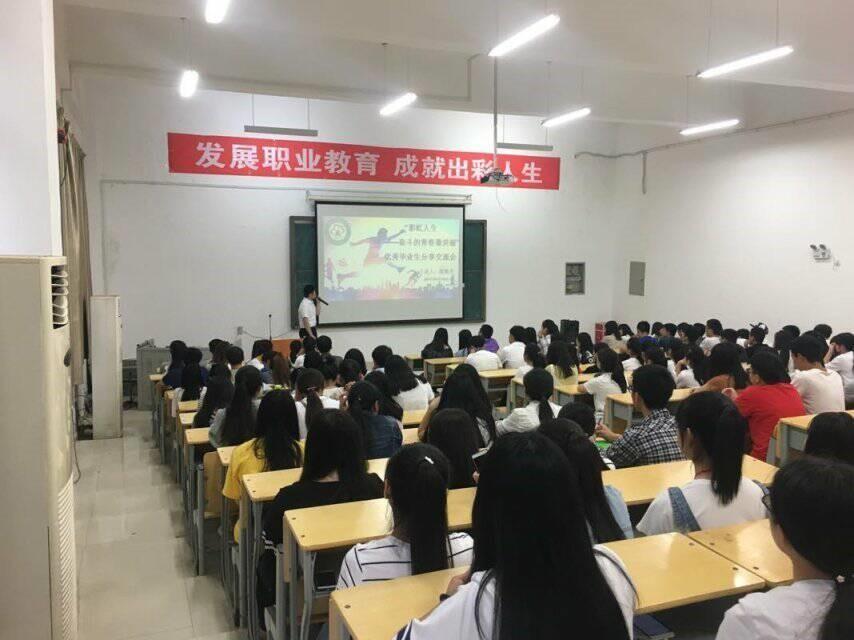 人民日报:加快构建现代职业教育体系
