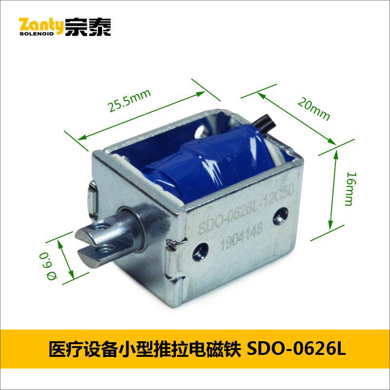 电磁铁SDO-0626L 医疗设备自动化系统用小型推拉电磁铁螺线管