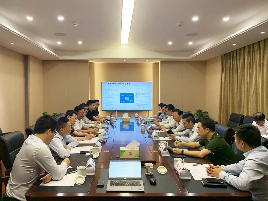 启迪新基建:凝聚共识,抢抓机遇,打造安徽工业互联网发展新生态