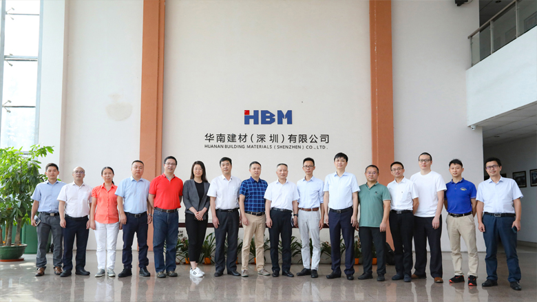 上海浦東科經委、上海船舶設計院等一行來訪華南建材