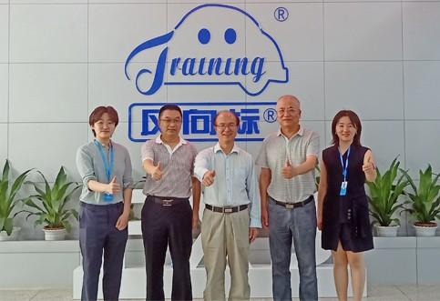 比亚迪人力资源处培训学院院长陈旭明莅临说球帝app电脑版参观指导
