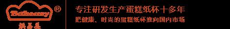 青島陸川紙制品有限公司