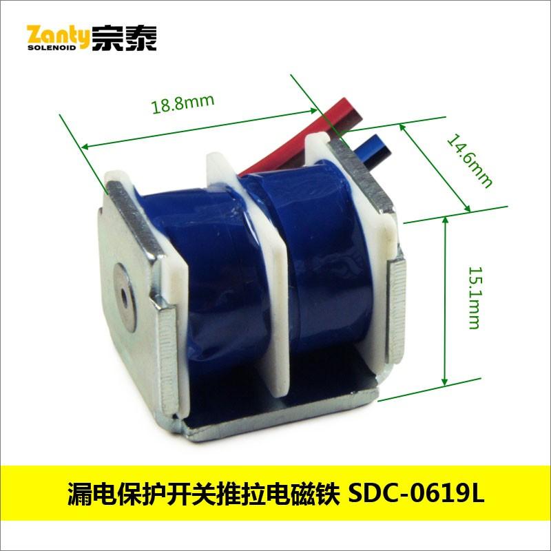 电磁铁SDC-0619L 漏电保护开关电子锁交流AC40V双线圈小型推拉电磁铁
