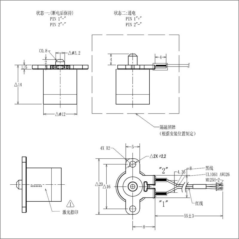 SDT-1214S圆管电磁铁 智能门锁电子开关微型管状式推拉电磁铁螺线管