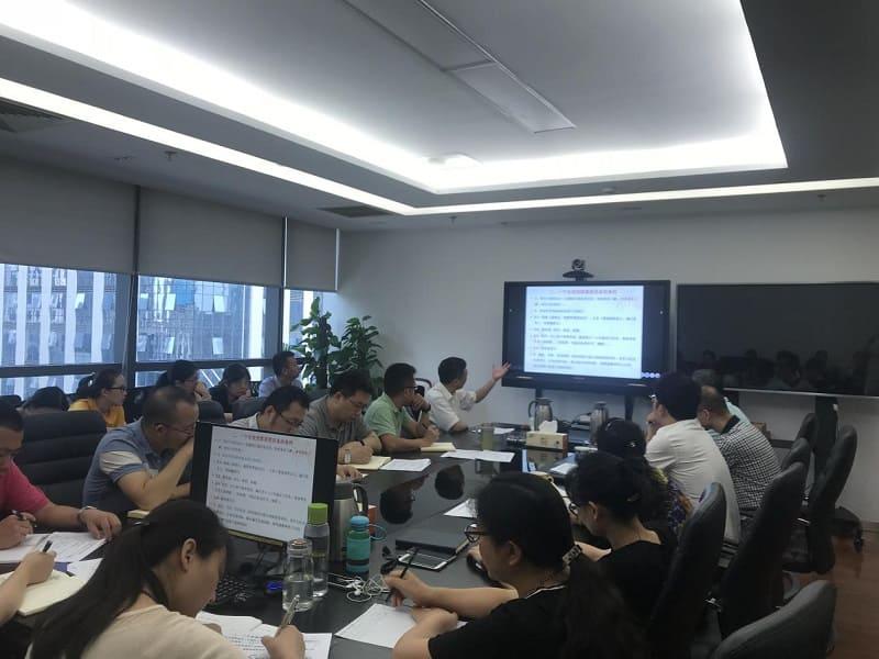 四川瑞康创新科技有限公司组织开展财务管理知识培训