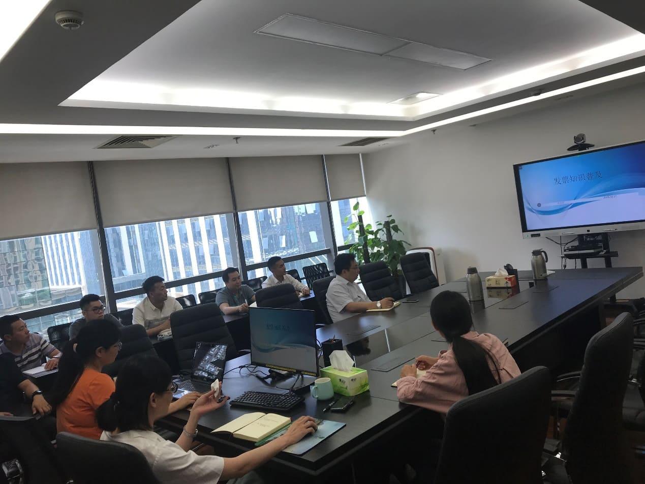 四川瑞康创新科技有限公司组织开展财务知识培训