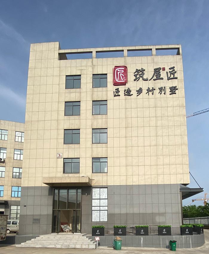 """官宣:筑屋匠""""618品牌狂欢日""""活动正式启幕!"""