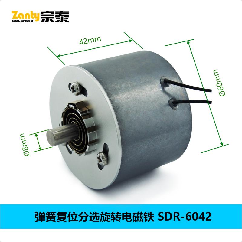SDR-6042旋转电磁铁 断电弹簧复位65°旋转角度大扭矩旋转电磁铁