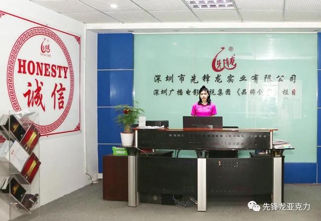 深圳亚克力加工厂先锋龙